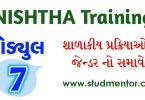 Nishtha 2.0 Diksha Portal Module 7 Quiz Answers in Gujarati 2021